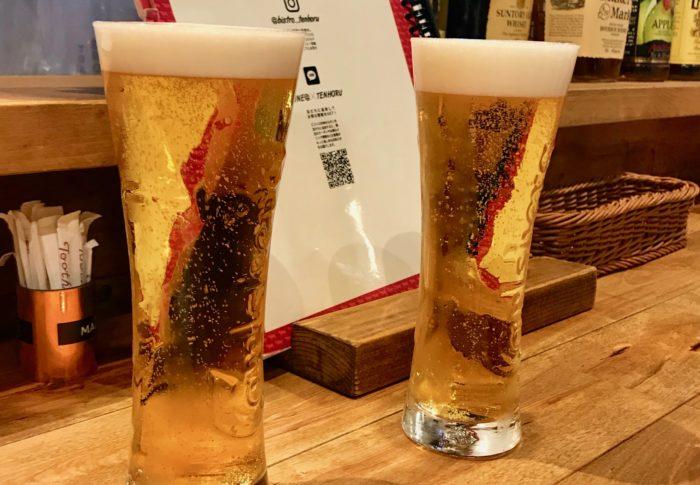 【蒸留酒】を務めて飲んでいる人へ【アルコール度数が高いので高カロリー注意】